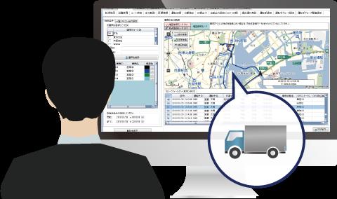 GPS機能で車両位置を確認